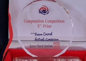 Busan Choral Competition